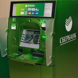 Банкоматы Кервы