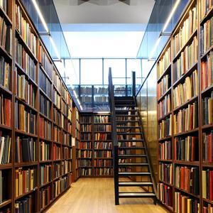 Библиотеки Кервы