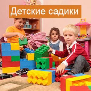 Детские сады Кервы