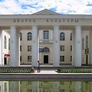 Дворцы и дома культуры Кервы