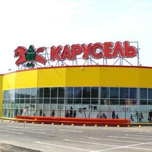 Гипермаркеты Кервы