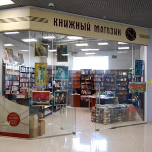 Книжные магазины Кервы