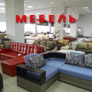 Магазины мебели Кервы