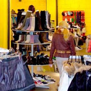 Магазины одежды и обуви Кервы