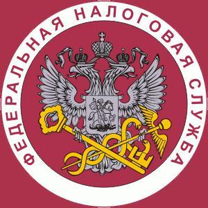 Налоговые инспекции, службы Кервы