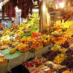 Рынки Кервы