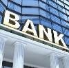 Банки в Керве