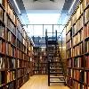 Библиотеки в Керве
