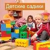 Детские сады в Керве