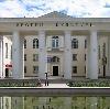 Дворцы и дома культуры в Керве