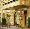 Гостиницы в Керве