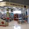 Книжные магазины в Керве