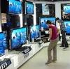 Магазины электроники в Керве