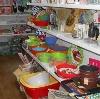 Магазины хозтоваров в Керве
