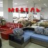 Магазины мебели в Керве