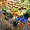 Магазины продуктов в Керве