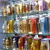 Парфюмерные магазины в Керве