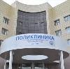 Поликлиники в Керве