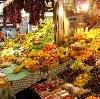 Рынки в Керве