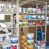 Строительные магазины в Керве