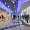 Торговые центры в Керве