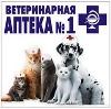 Ветеринарные аптеки в Керве