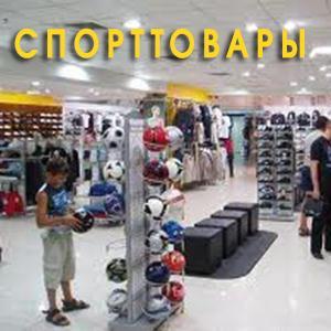 Спортивные магазины Кервы