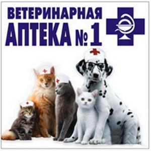 Ветеринарные аптеки Кервы